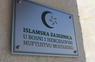 Thumbnail for the post titled: Informacija za javnost Muftijstva mostarskog